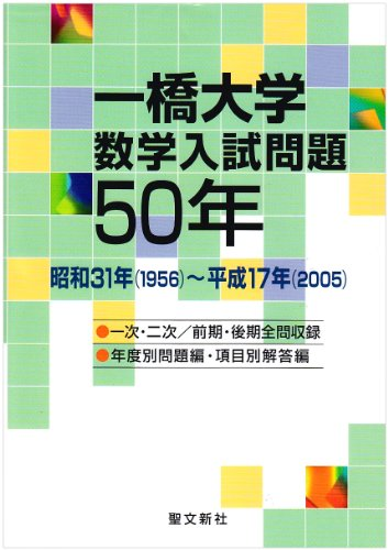 �춶��ؿ�����������50ǯ������31ǯ(1956)~ʿ��17ǯ(2005)