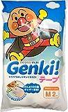 Amazon.co.jpnepia Genki! テープ M2枚