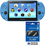 PlayStation Vita Wi-Fiモデル アクア・ブルー(PCH-2000ZA23) 【Amazon.co.jp限定特典】ホリ スタンダードフィルム for PSV2付