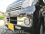 BRIGHTZ アトレーワゴン S320G S321G S330G S331G 超鏡面ステンレスメッキフロントバンパーロアパネル 8PC 【 FRR-570-JNEW 】 アトレー ワゴン 320 321 330 331 S320 S321 S330 S331 320G 321G 330G 331G 10689