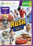 Kinect Rush: A Disney-Pixar Adventure [Japan Import]