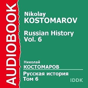 Russian History, Vol. 6 [Russian Edition] | [Nikolay Kostomarov]