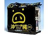 北谷の塩使用 沖縄あぐー豚とんこつラーメン5食入