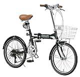ARUN(アラン) 20インチシマノ6段変速折りたたみ自転車 [LEDライト/コイルタイプワイヤー錠/カゴ/リアサスペンション標準装備] ブラック MSB-206AS
