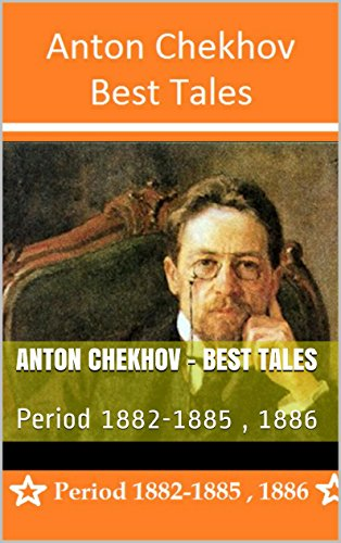 a comparison of the love stories of checkhov and oates