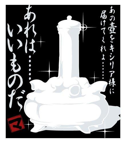 ガンダム マ・クベの壷Tシャツ ブラック サイズ:M