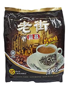 Instant White Coffee 3 in 1