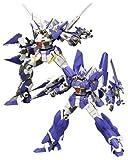 スーパーロボット大戦OG ORIGINAL GENERATIONS ビルトビルガー (1/100スケールプラスチックキット)