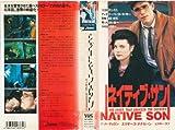 ネイティブ・サン [VHS]