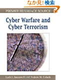 Cyber Warfare and Cyber Terrorism (Premier Reference)