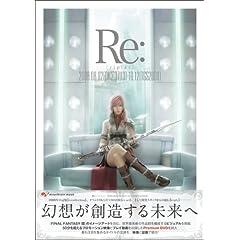 Re: [���v���C](DVD�t) (�G���^�[�u���C�����b�N)