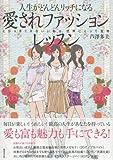 芦澤 多美 / 芦澤 多美 のシリーズ情報を見る