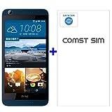 HTC Desire 626 ブルー+COMST DATA プリペイドSIMパッケージ DESIRE-626-BL-COMST