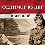 Zveroboj [The Deerslayer] | Fenimore Cooper