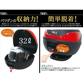 【リアボックス】32L トップケース 黒 脱着可能 バイクケース テールボックス サイクリングボックス ヘルメット フルフェイスが収納可能 シグナスX PCX マジェスティS Dio110 アドレスV125 トリシティ
