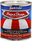 Dupli-Color (BSP203-2 PK) 'Paint Shop' Performance Red Finish System Base Coat - 1 Quart, (Case of 2)