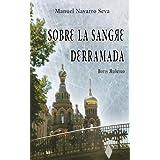 Sobre la sangre derramada – Manuel Navarro Seva
