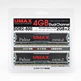 UMAX DDR2-800(2GB*2) Dual Set  DDR2-800 2枚組 デスクトップ用 240pin U-DIMM Pulsar DCDDR2-4GB-800