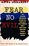 Fear No Evil (0679725423) by Nathan Sharansky