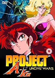 Project A-Ko - Episodes 5 And 6 [UK Import]