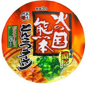 五木食品 火の国熊本とんこつラーメン[カップ] 87g×24/箱〔ケース〕