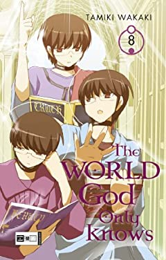 The world god only knows 神のみぞ知る