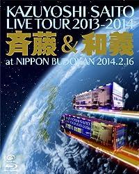 KAZUYOSHI SAITO LIVE TOUR 2013-2014(初回限定盤)  [Blu-ray]