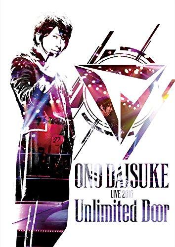 Daisuke Ono LIVE 2016「Unlimited Door」 DVD