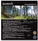 GARMIN(ガーミン)