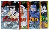 BILLY BAT 1-4巻コミックセット (モーニングKC)