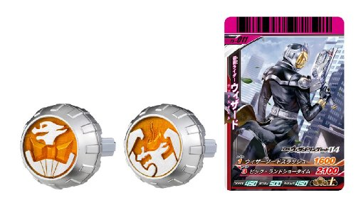 Kamen Rider Wizard - DX Wizard Ring Set 04