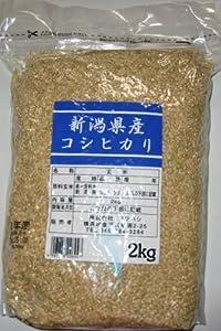 新潟県産 玄米 こしひかり 2kg