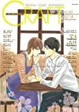 CRAFT VOL.60―ORIGINAL COMIC ANTHOLOGY (H&C Comics)
