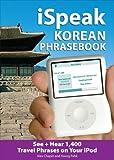iSpeak-Korean-Phrasebook-MP3-Disc-See-+-Hear-1200-Travel-Phrases-on-Your-iPod-iSpeak-Audio-Series