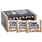 東洋ナッツ 素焼きミックスナッツ 15g×30袋