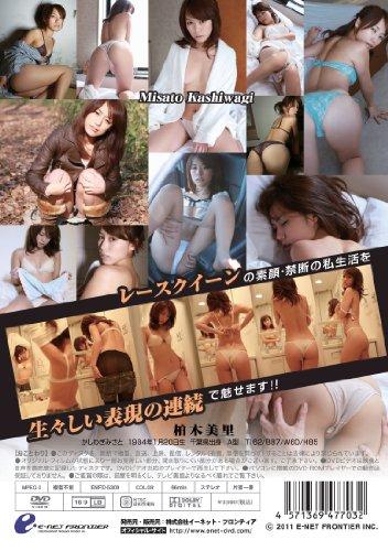 放送禁止/柏木美里 [DVD]