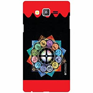 Printland Back Cover For Samsung Galaxy On7 - Design Designer Cases