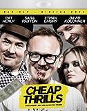 Cheap Thrills [Blu-ray] + Digital Copy*