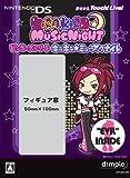 ピンキーストリート キラキラ☆ミュージックナイト(初回限定版) 特典 イービル ピンキーフィギュア付き