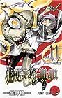 D.Gray-man 第11巻 2007年05月02日発売