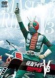仮面ライダーV3 VOL.6[DVD]