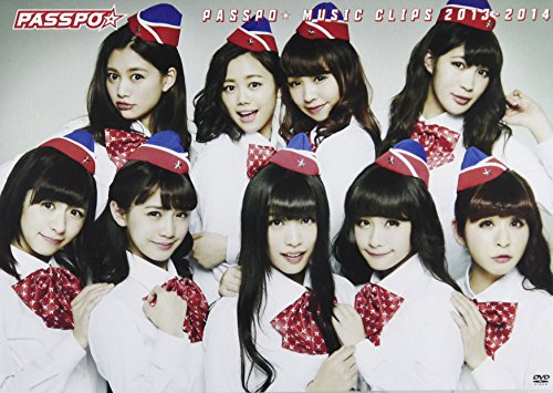 PASSPO☆MUSIC CLIPS 2013-2014 [DVD]