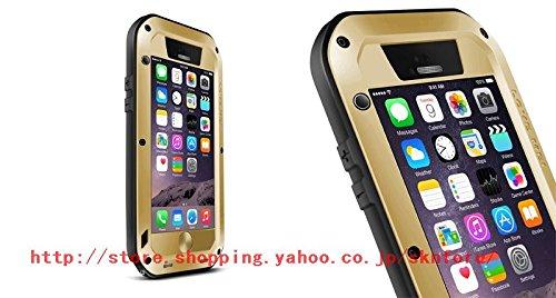 iPhone6ケース 4.7インチ 最強ケース 耐衝撃、防塵、防水 (金)
