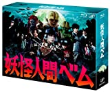  Blu-ray BOX[Blu-ray/]