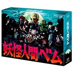 �u�d���l�ԃx���vBlu-ray BOX