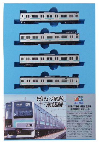 Nゲージ A8760 205系 500番台・相模線 登場時 豊田電車区 4両セット -