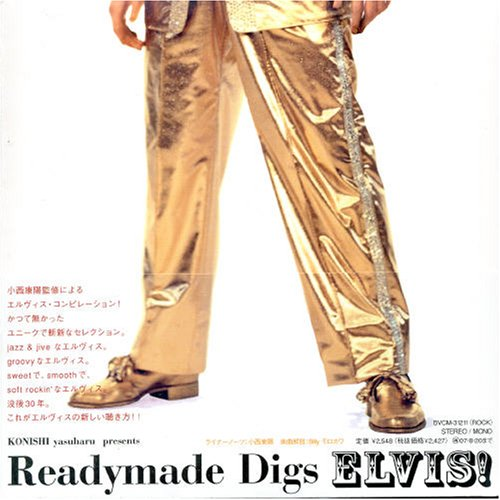 Elvis Presley - Readymade Digs Elvis! - Zortam Music