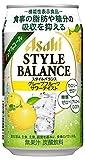 アサヒスタイルバランスグレープフルーツサワーテイスト350ml×24本 [機能性表示食品] ランキングお取り寄せ