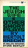 The Jewish Wife, and Other Short Plays