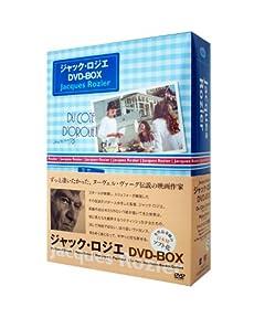 ジャック・ロジエ DVD-BOX